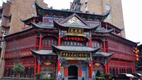 十大瓷廠陶瓷博物館