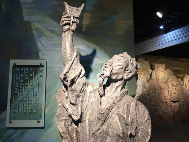 重慶曆史名人館