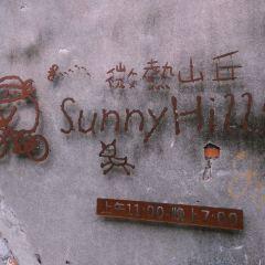 Sunny Hills User Photo