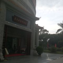 Guangdong Museum Of Chinese Nationals Residing Abroad User Photo
