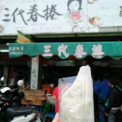 San Dai Spring Roll User Photo