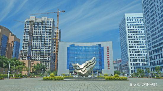 林百欣會展中心北廣場