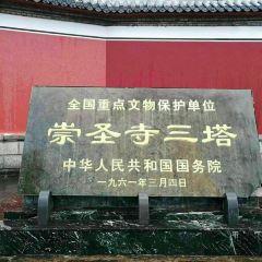 Dapengjin Chiniao Square User Photo