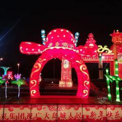 회천 광장 여행 사진