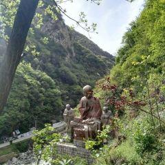 西安蓮花山森林公園のユーザー投稿写真