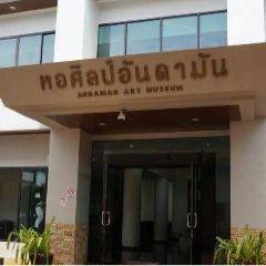 Andaman博物館用戶圖片