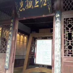 취쯔츠 여행 사진
