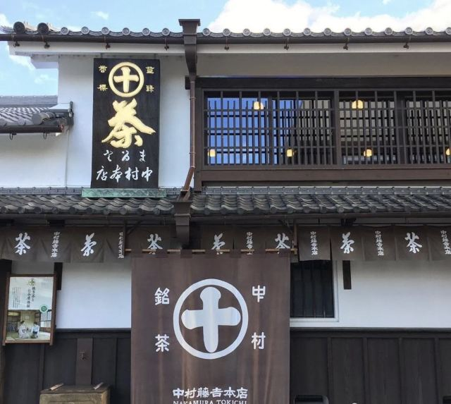 Nakamura Fujiyoshi(京都站站)