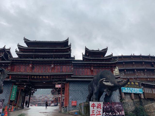 Sanjiang Dong Nationality Country