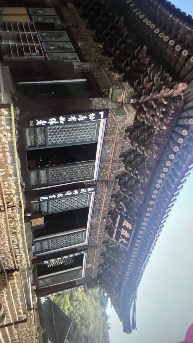Donghwasa