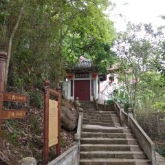 Chicheng Mountain User Photo