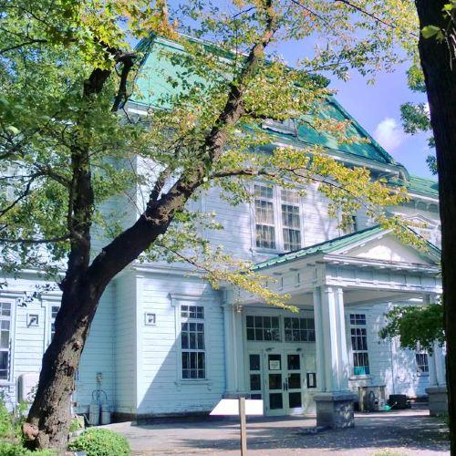 Aomori City Forestry Museum