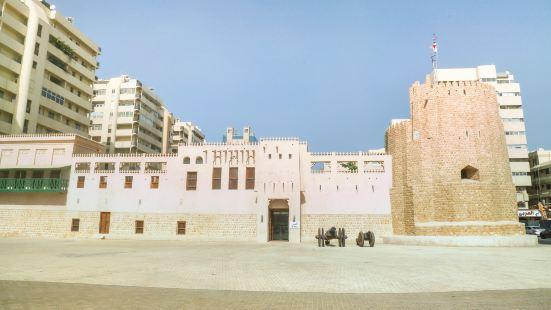 Sharjah Castle Museum