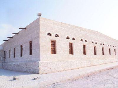 Masjid Muhammad Bin Salim Al Qasimi mosque