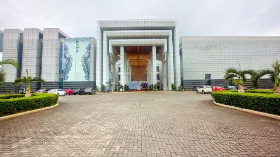 海南省博物館