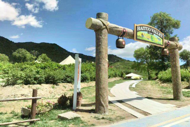 Orenda Haituo Valley