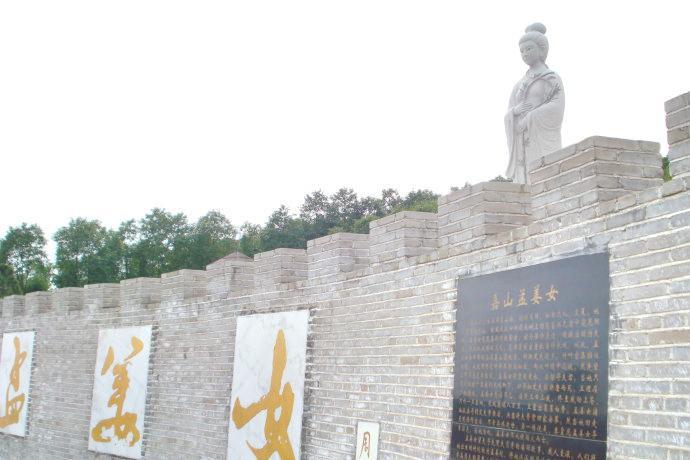Meng Jiangnv Ancestral Hall