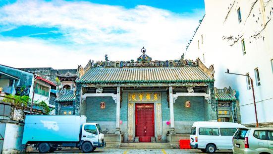 Ng Fook Thong Temple