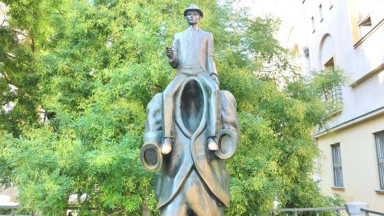 Kafka Monument