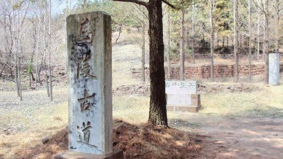 山東郯城馬陵山省級地質公園