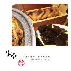YaYa ChuNiang  (XiGuandian) User Photo