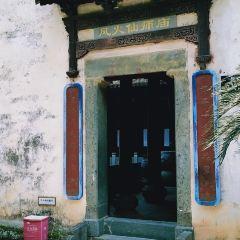風火仙師廟用戶圖片