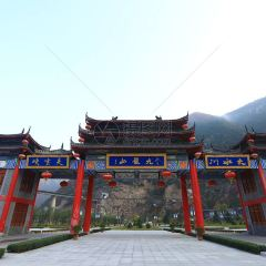 Jiulong Mountain Scenic Area User Photo