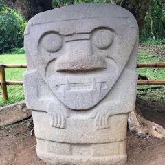 サン アグスティン遺跡公園のユーザー投稿写真