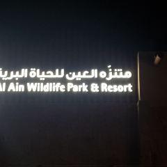 Al Ain Zoo User Photo