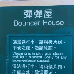 Bouncer House User Photo