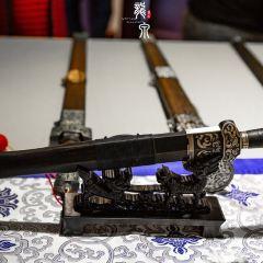 沈廣隆劍鋪用戶圖片