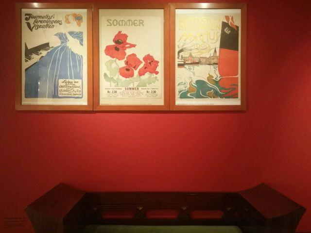 丹麥設計博物館