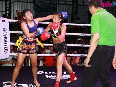 共和泰拳館