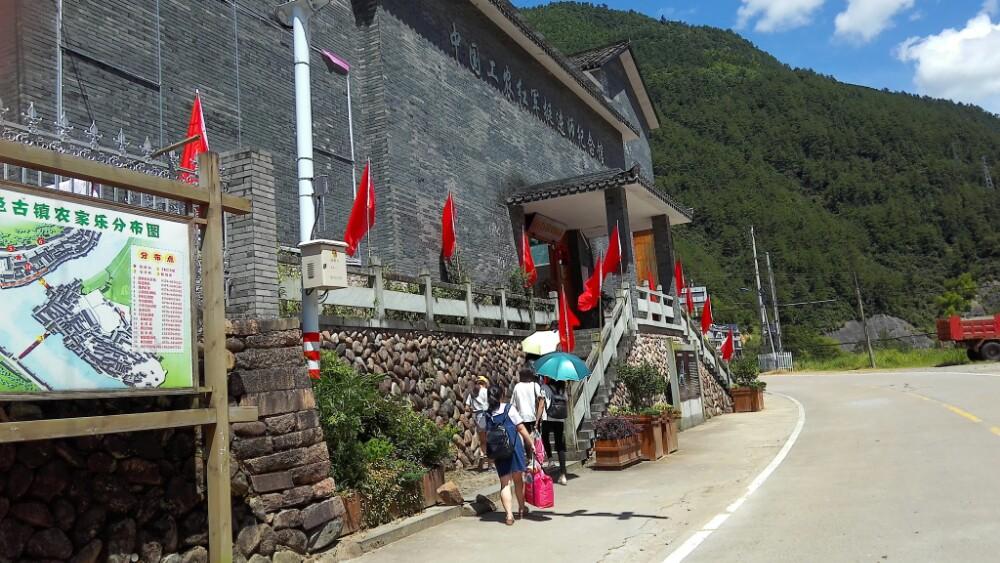 Zhongguo Hongjun Wang Cunkou Memorial Hall