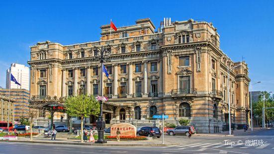 大和旅館舊址
