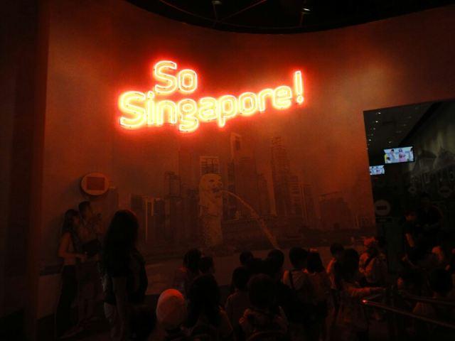 싱가포르 디스커버리 센터