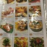 泰味小館用戶圖片