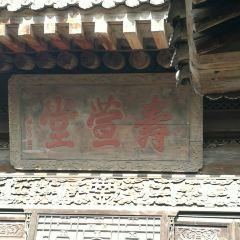 林則徐紀念館のユーザー投稿写真