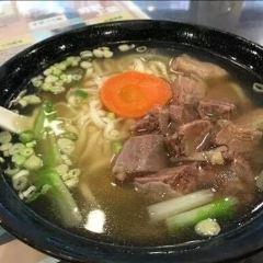 Noodle Kingdom User Photo