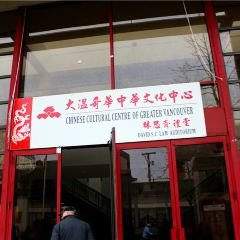 Chinese Cultural Centre of Vancouver User Photo
