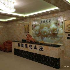 Shuizhuwan Forest Park User Photo