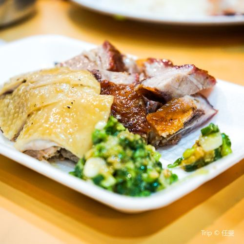 Joy Hing Roasted Meat