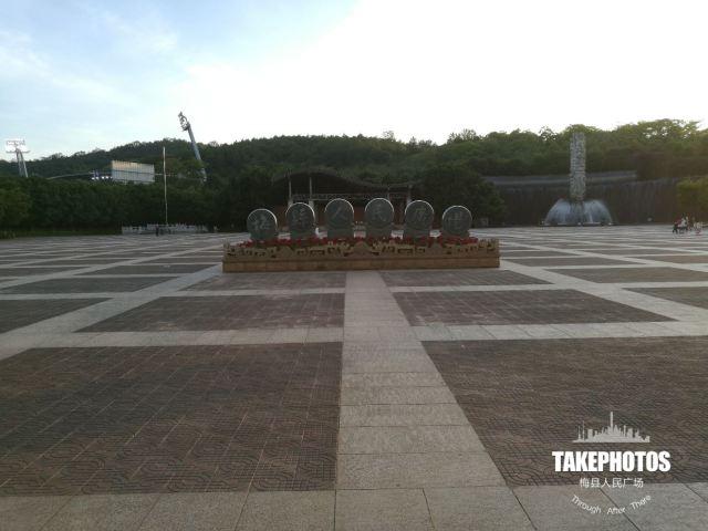 Meixian People's Square
