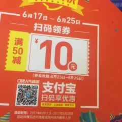 85度C(華陽東路店)用戶圖片