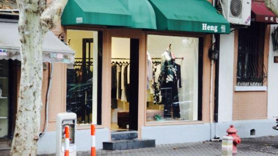Heng Gallery