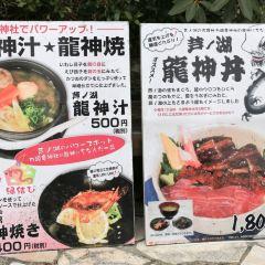 魚食大正主店用戶圖片