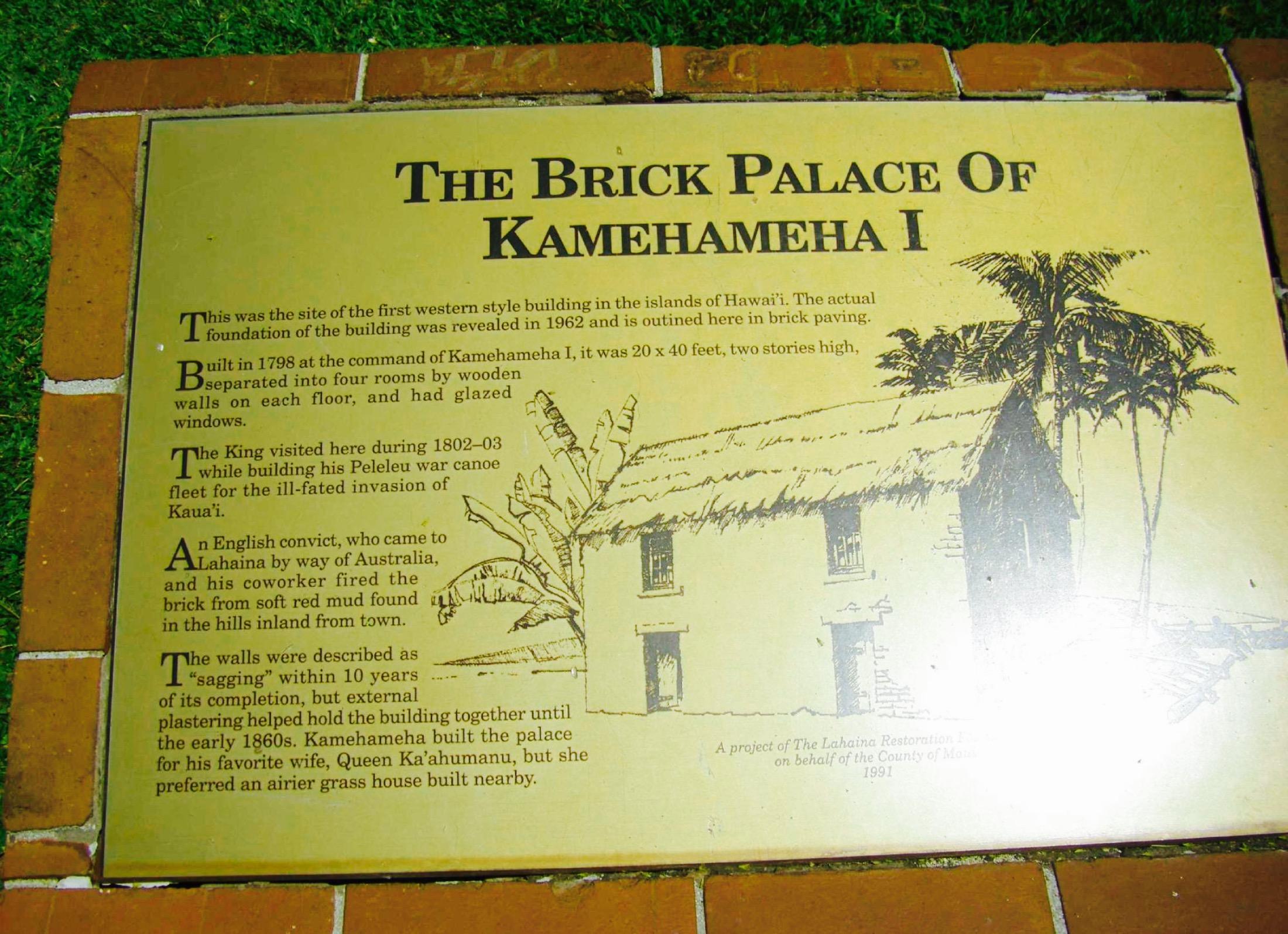 Brick Palace