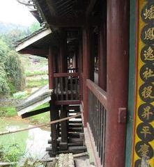 Dipingfengyu Bridge User Photo