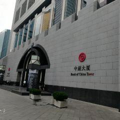 老中國銀行大樓用戶圖片