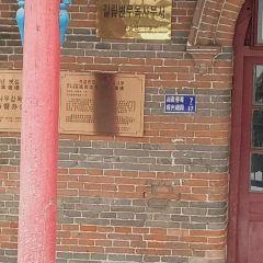 연길 도윤 관공서 건물 여행 사진